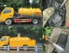 东莞管道维修安装改造 管道疏通 清理化粪池 市政管道清淤