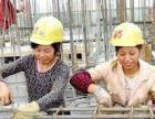聘出国钢筋工月薪2.4万起