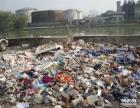上海闵行区垃圾处理,装潢垃圾外运54823509