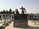 石家庄公墓一般价格便宜点的墓地多少钱