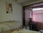 西江华庭宾馆式,拎包入住。900元/月