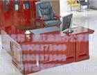 重庆办公家具老板桌办公桌大班台主管桌经理桌时尚现代简约书桌