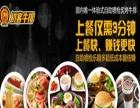 西餐加盟店排行榜/自制牛排做法大全/DIY自制牛排