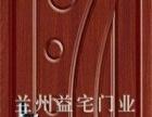 厂家专业生产烤漆门、免漆门、钢木门、防火门、防盗门