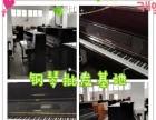 红日钢琴厂技术成熟,价格便宜,质量放心