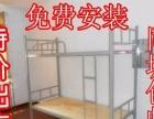 北京床墊出售 免費送貨、彈簧床墊、加強型床墊特價