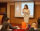 栎清老师教你用三天打造超强的演讲与口才能力