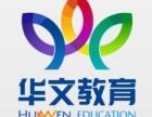 泰安成人高考招生平台启动报名咨询中心