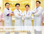 深圳胃思宝医院怎么样 终以患者为中心百姓值得信赖