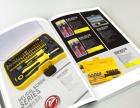 样本设计、画册设计、海报写真、LOGO设计、
