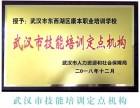 仙桃正規的高級催乳師培訓機構推薦就業