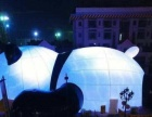 立震文化推出骨架球幕影院反射镜万花筒等厂家供应出租出售