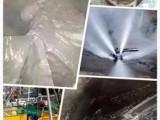 漢陽24小時疏通馬桶 專業疏通馬桶