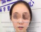 铂医堂 祛痘祛斑加盟 美容SPA/美发