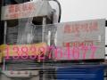 鑫庆专业生产500大方板设备C84扣条机三维扣板机设备