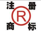 西宁企业变强必须要注册商标 食品安全认证SC