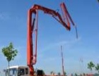 鸿得利重工 HDL5270THB(37M) 混凝土泵车