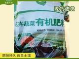 廊坊有機肥廠廠家常年大量出售雞糞有機肥生物有機肥菌種有機肥