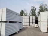 加氣塊ALC板廠家 西安加氣塊廠 西安ALC隔墻施工隊伍
