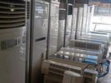 深泽高价回收空调 高价上门回收中央空调