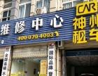 咸宁客运中心神州租车连锁总店