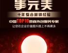 深圳推广外包哪家效果好?产品如何快速推广?