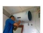 诚信家政服务空调清洗维修安装油烟机洗衣机热水器冰箱