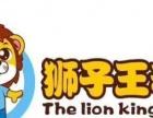 狮子王辛巴学习能力培训中心
