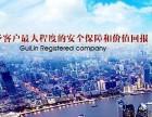 找阳山镇附近兼职会计建账报税社保代缴代办公司注册