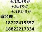 天津无抵押贷款颠覆传统贷款新模式