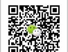 武汉市南湖修电脑-南湖电脑上门维修-南湖电脑维修电话