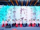 北京演艺庆典提供儿童唱诗班舞龙舞狮光影互动秀主持人