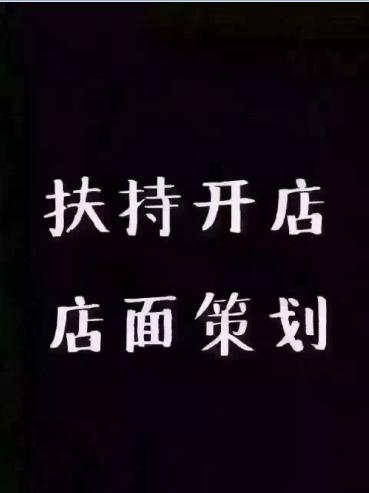 南通尚赫第一人 南通尚赫招商加盟减肥美容项目