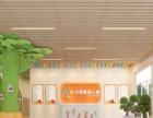 北京紅纓Yojo幼兒園聯盟加盟 教育機構