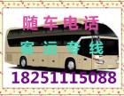 昆山到黄冈的汽车(客车)几点发车?多少钱?在哪上车