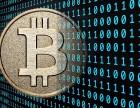 开发矿机系统虚拟币交易平台数字钱包的专业公司