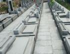 青岛龙山公墓 青岛龙山公墓 即墨鳌山龙山墓地官网促销中