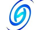 太平桥网站制作公司太平桥三站合一网站制作太平桥做网站的公司