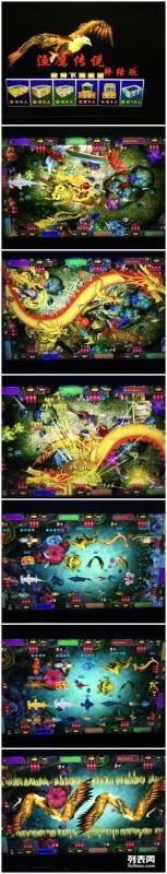 广州大型动漫游戏机设备生产厂家 神州动漫一手货源供应