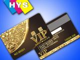 会员卡,会员卡制作,定制会员卡,会员卡工厂