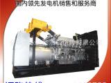 优惠供应500KW发电机组电球三菱菱重动力交流无刷船用发电机