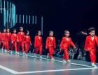 海峡潮童专注于少儿形体模特 播音主持 街舞 爵士舞 画画
