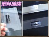 专业定做PVC塑料飞机孔PET塑片挂钩 PP透明挂孔