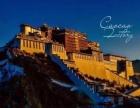 较美不过西藏,十月份自驾