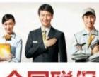 欢迎进入【南通皇明太阳能】官方网站售后服务咨询热线