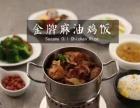 福建闽南地区专业食堂承包经营