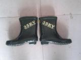 石家庄厂家长期供应双安35KV绝缘靴 电工安全鞋 防护鞋