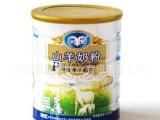 小羊倌中老年羊奶粉,小羊倌山羊奶不热不燥