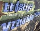 北京工厂店 亚克力 发光字 迷你字 树脂字 楼顶大字