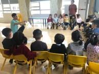 2018年杭州江干去幼儿园报名条件(时间+资料+地址)